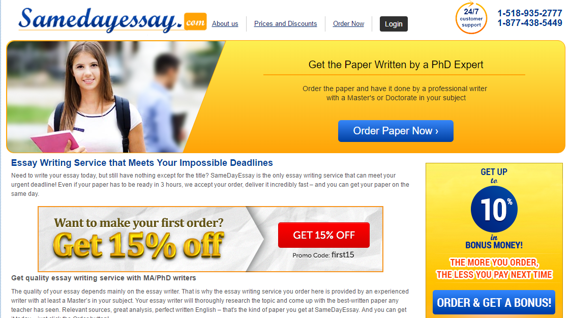 same day essays reviews Uk essays reviews we're proud to work but you saved the day read this review on feefo 22nd march, 2017 customer review and requested the same.